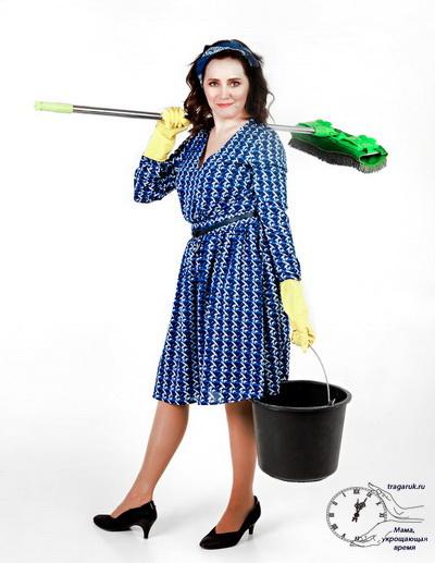 Позитивная домохозяйка