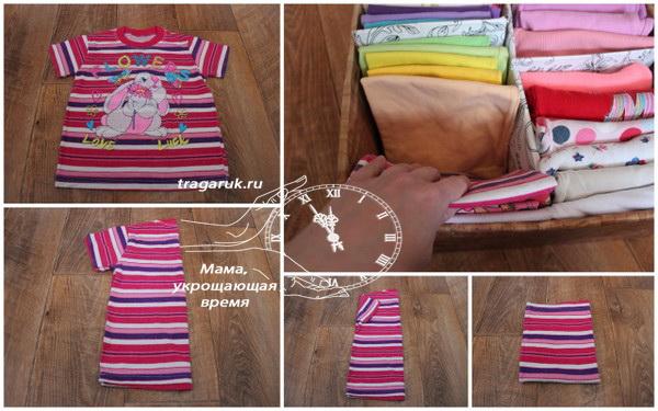 Вертикальное хранение детской одежды2