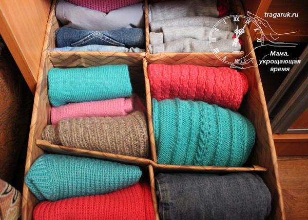 Вертикальное хранение одежды