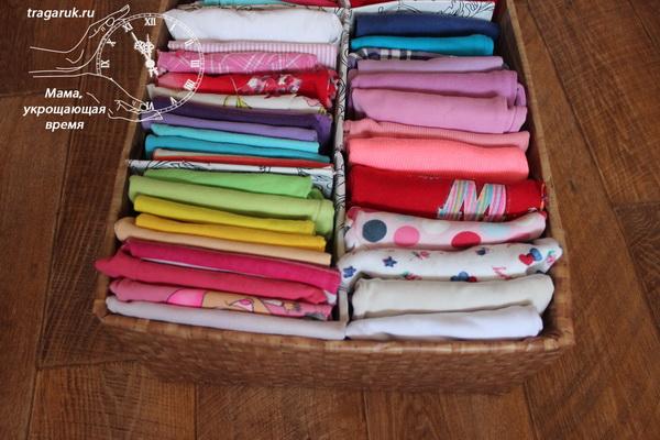 Вертикальное хранение детской одежды