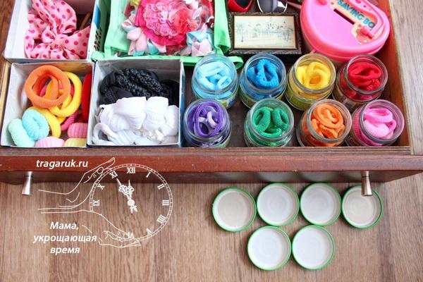 Использование баночек из-под детского питания