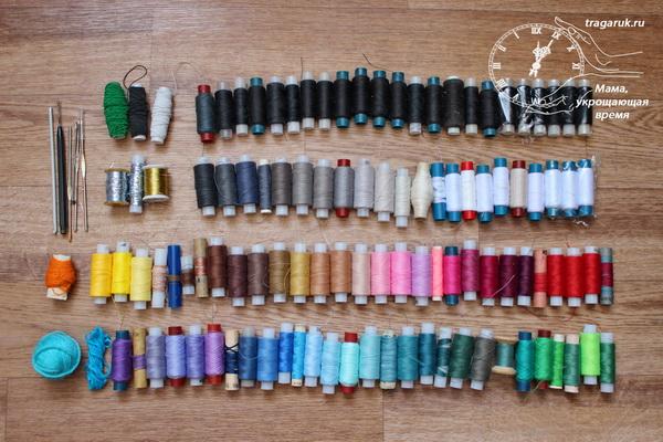 Как хранить нитки, иголки, крючки для вязания